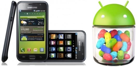 Samsung Galaxy S GT-I9000 upgrade