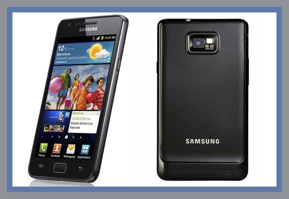 Update Samsung Galaxy S2 GT I9100 with R25 AOKP Jellybean 4.1.1 Firmware