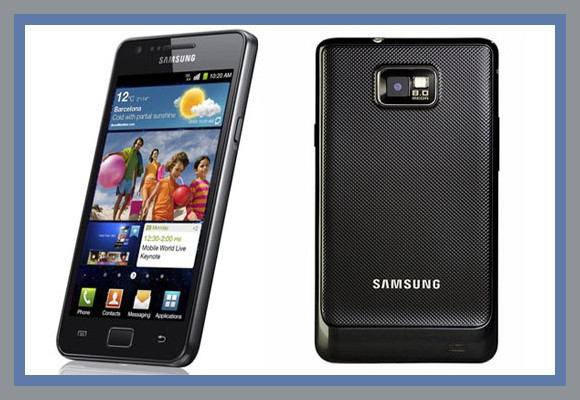 Update Samsung Galaxy S2 GT I9100 with R25 AOKP Jellybean 4.1.1 Firmware