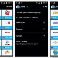 TV app for Android